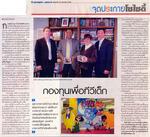 News_BKK_Biz.jpg