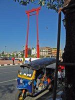 giant_swing.jpg