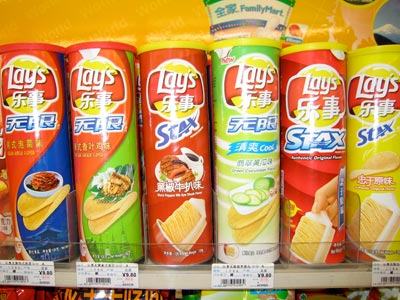 Picture of Lays Chips in Shanghai