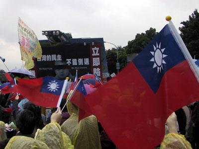 Protest 1 Taipei